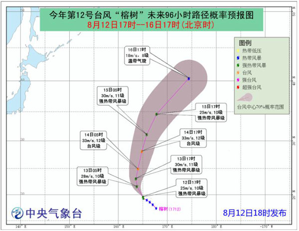 """台风""""榕树""""加强为强热带风暴"""