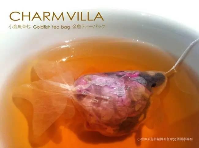 他们把喝茶都当成了艺术,精心设计的茶包让你都舍不得喝掉!