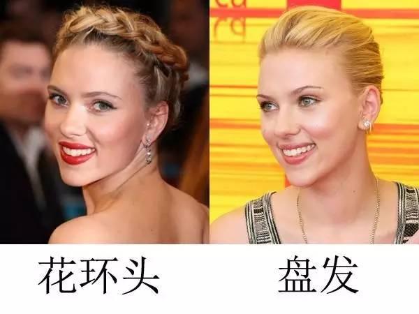 女人在男人眼里只有五种发型,不信你看!