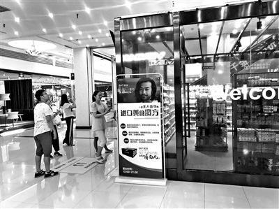 """无人超市设置两层防盗门,购物需先""""刷脸"""""""