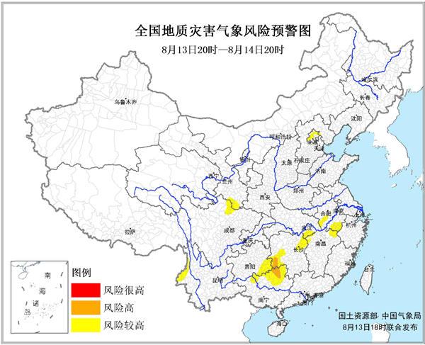 四川九寨沟地震灾区等多地地质灾害风险较高