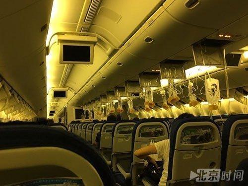 日本:全日空氧气罩落下 空姐颤抖广播吓坏乘客