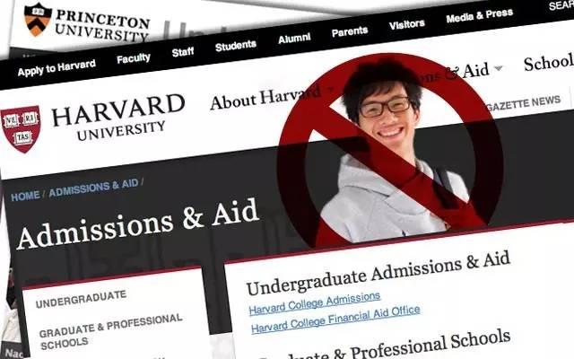 美司法部调查哈佛 亚裔入学遭歧视到底有没有解
