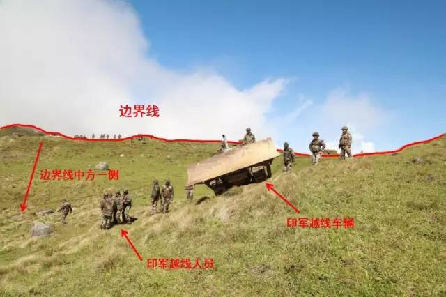 还是外交部发布的印军入侵图片