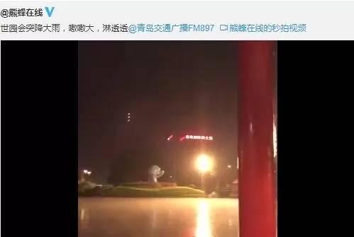 暴雨+雷电马上到青岛!北九水竟然下了118毫米!崂山巨峰太清八水河景区也封闭