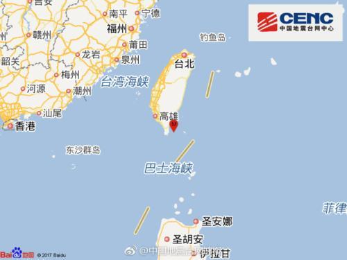 台湾屏东县海域发生3.8级地震 震源深度60千米