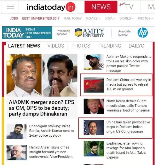 《今日印度》网站首页,其关于中国的新闻使用了相对贬抑的笔法。