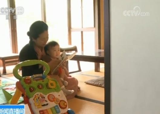 """日本儿童""""入托难"""" 保育园和保育师严重缺失"""