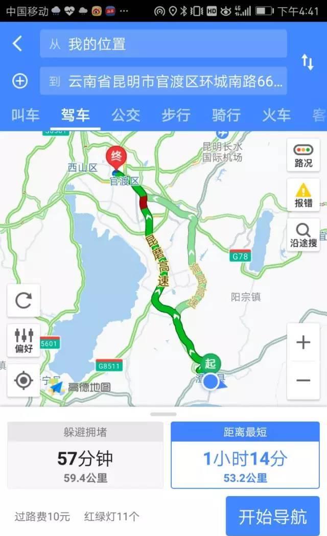 """在上庄子立交转黄马高速公路马金铺连接线(指路牌提示方向为""""玉溪"""")"""