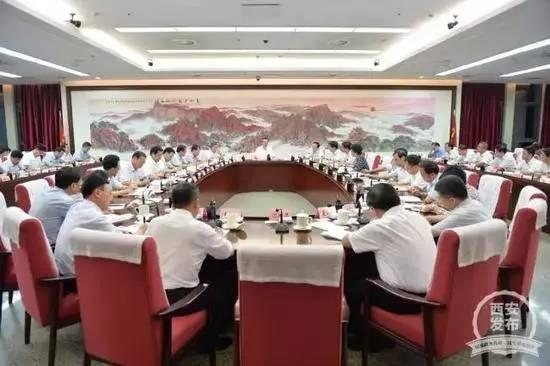 西安市委常委扩展会议现场(来源:西安发布)
