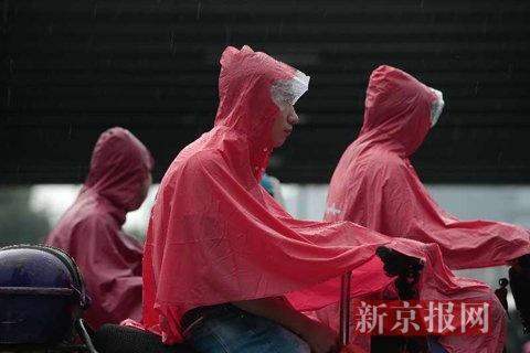 预警升级 今明仍多雷阵雨局地超暴雨量级
