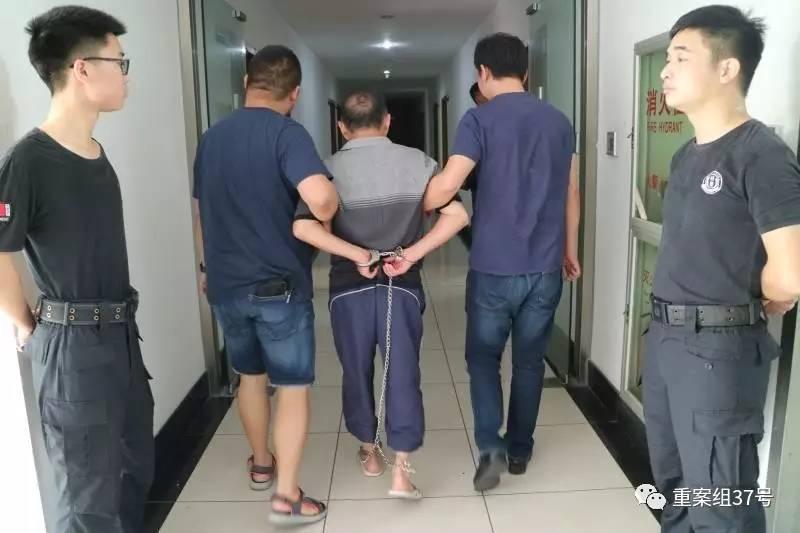 ▲2017年8月11日,警方将22年前血案嫌疑人汪明抓获。 警方供图