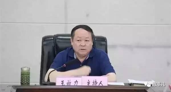 区委书记赴宴遭富豪殴打真相:拒绝垫付工程款