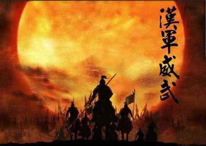 一個惡霸卻成漢朝偉大武將:他率大軍兩戰滅匈奴