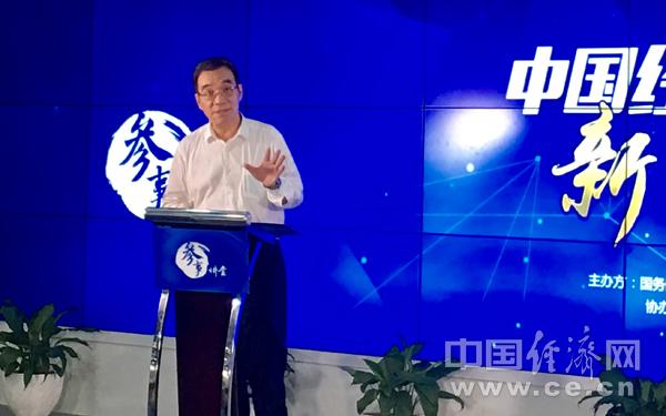 林毅夫:中国经济崩溃论被证伪 6.5%以上增长可维持