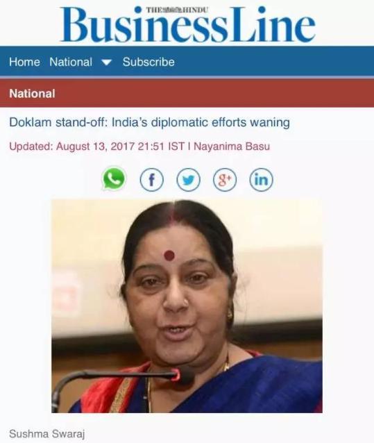 ▲Business Line报道截图,图为印度外长