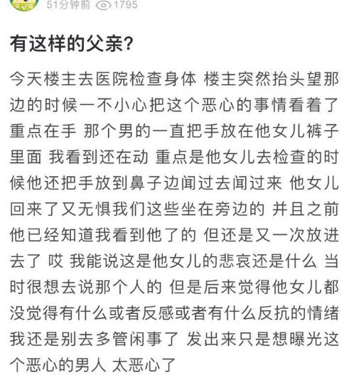 图为目击者爆料 图片来源于@重庆今日头条