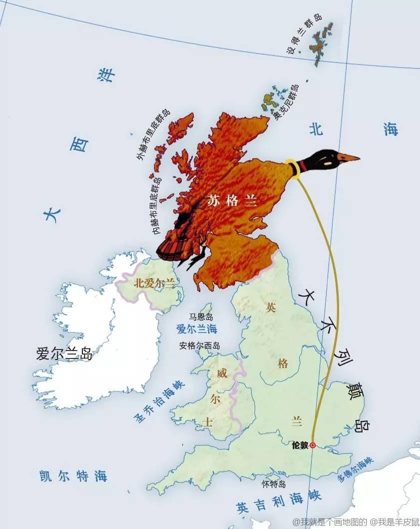苏格兰脱英