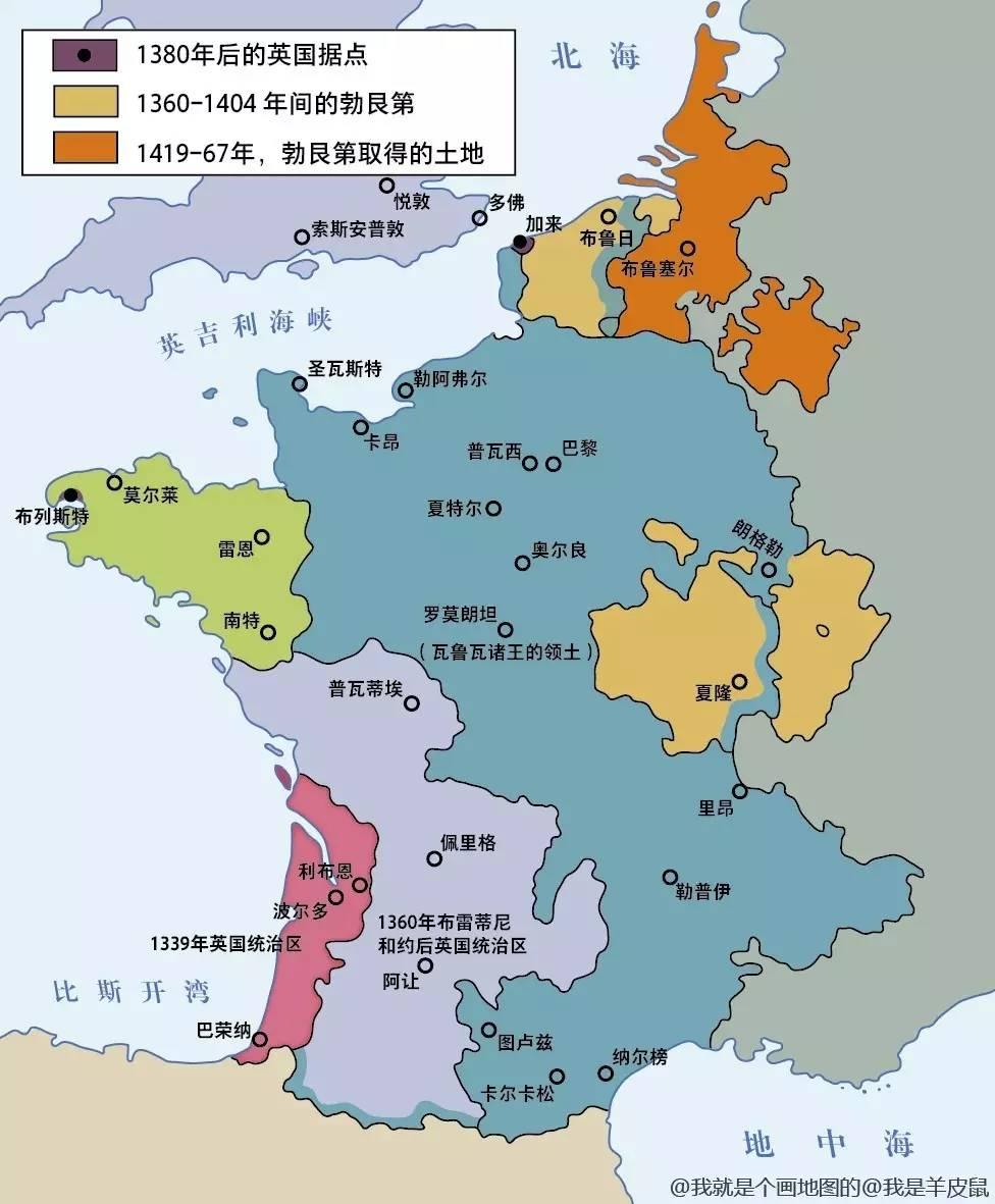 14-15世纪的法兰西