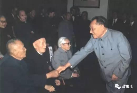 邓小平与部门中顾委老同志。前排左起:何长工、李井泉、帅孟奇