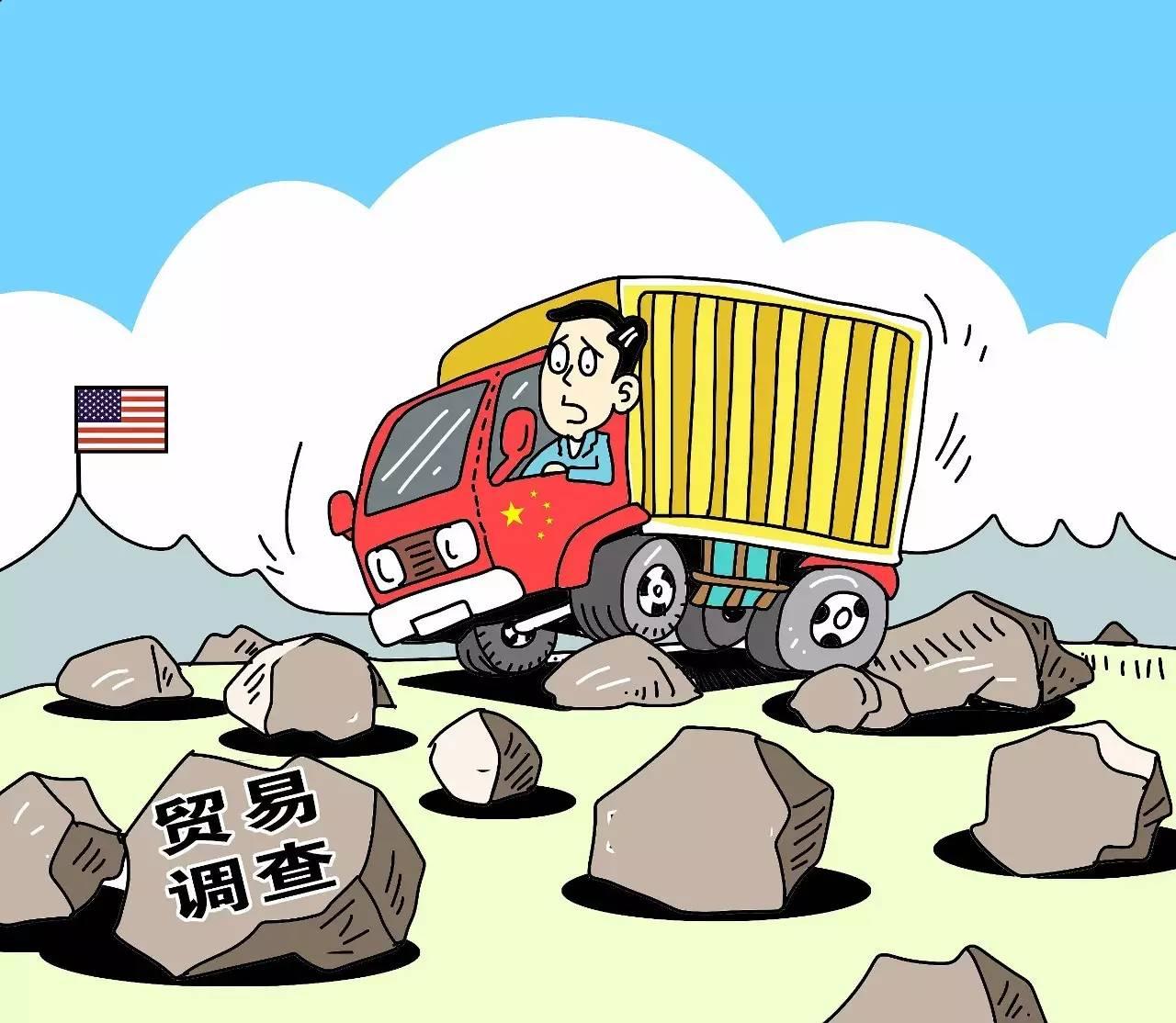 央视评论:特朗普对华贸易上搞事情天津时时彩走势图