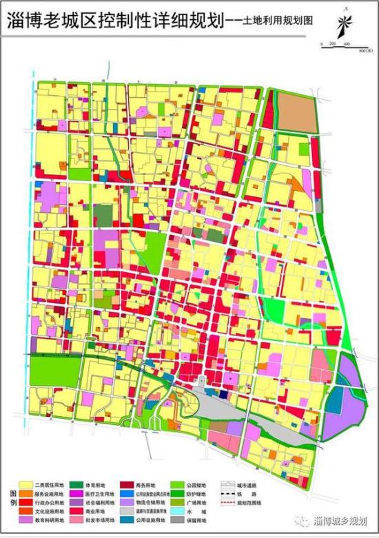 店老城区和淄博新区最新详细规划图出来了