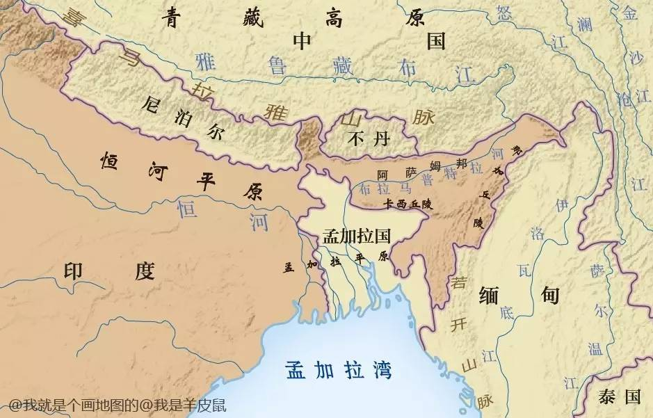 印度东北地区地形示意图