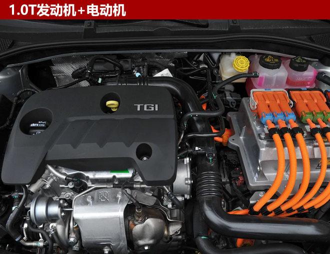 上汽名爵推MG6插电混动版 油耗仅1.5升