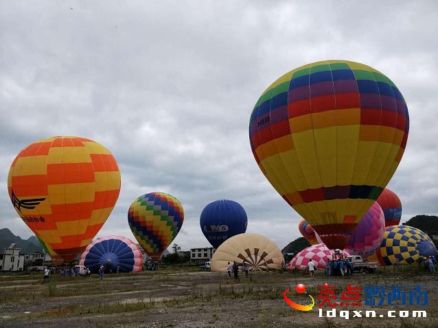 兴义万峰林举行热气球升空表演 30个热气球高高飘起