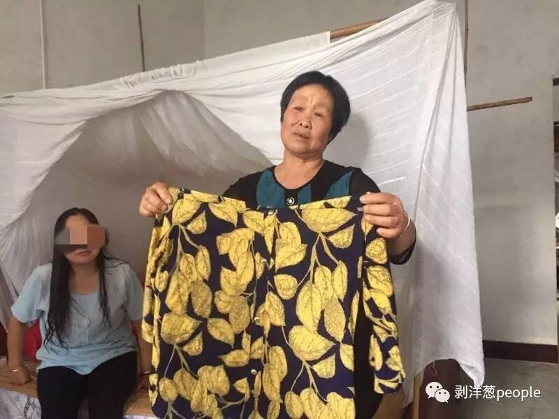 林华蓉离开前,花了19元为奶奶买了件衣服。