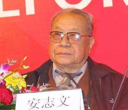 98岁安志文逝世后 健在中央顾问委员会委员仅剩10人