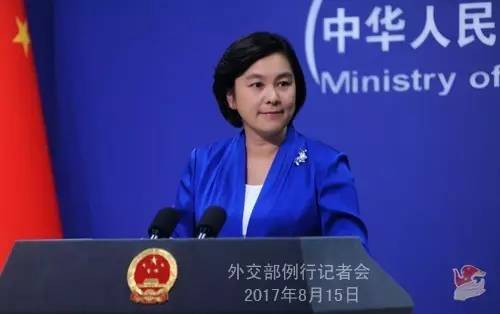 ▲8月15日,中外洋交部讲话人华春莹在例行记者会上答记者问。