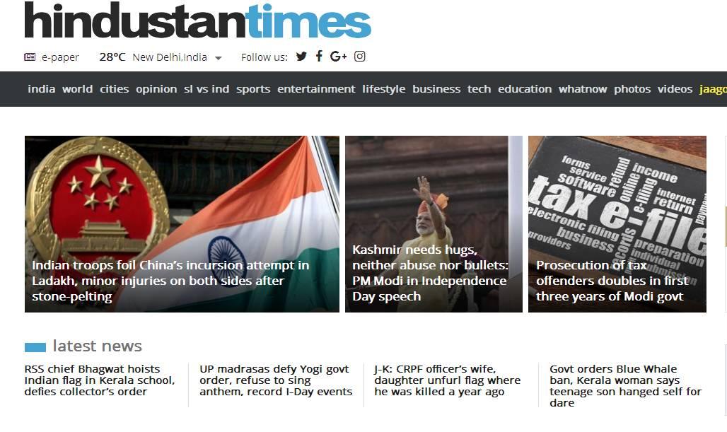印度媒体网站首页截图