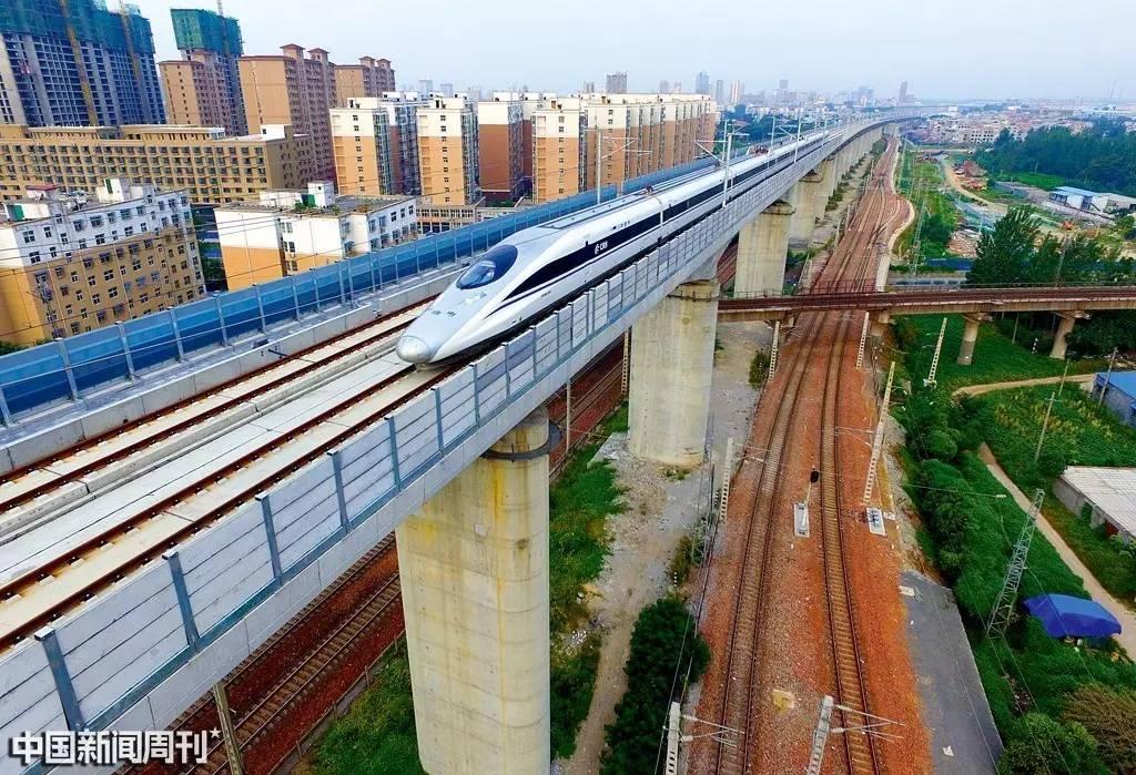 (资料图片)途径河南境内的高铁列车。图 | CFP