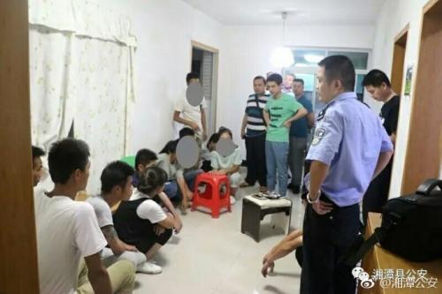 图片泉源:湖南省湘潭市公安局官方微博