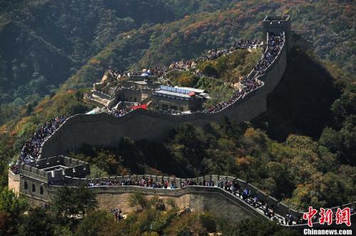 资料图:众多游客在八达岭长城游览 中新社发 刘德斌 摄