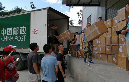 转运、投递同日抵达之200件母亲邮包。