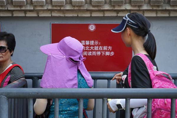 8月3日,北京大学游客爆满,北大东门口之散主队伍长达百米。视觉中国 图