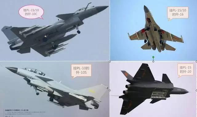解放军空军新式战机已装备全套的新一代的空空导弹(网络资料)