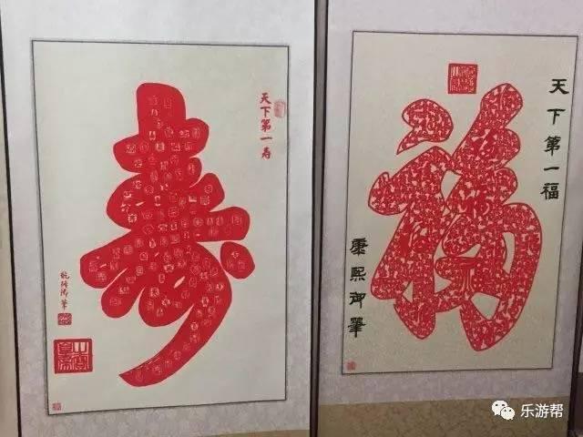 让我们了解了每副剪纸作品的寓意,体会到了中国传统文化的博大精深!