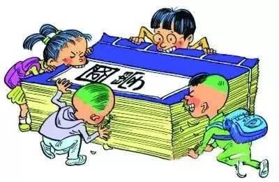 【征集】中小学语文教材将大幅增加古诗文篇目
