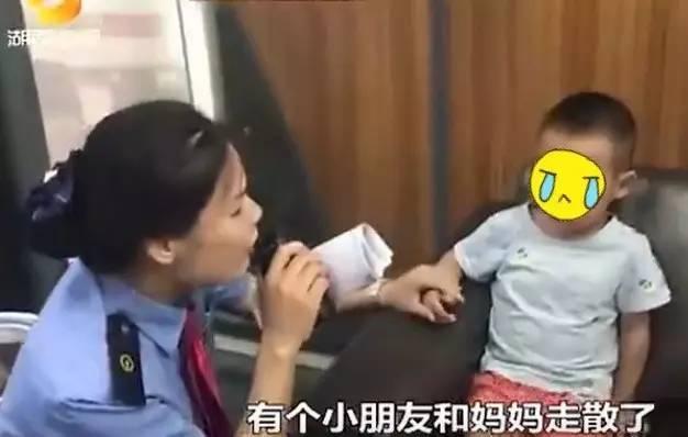 长沙母亲高铁车站丢儿子 找回后又丢女儿