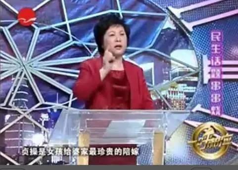 """上海明星调整员柏万青在某电视节目上说""""贞操确是女孩给婆家最珍贵之陪嫁"""",言论哗然"""