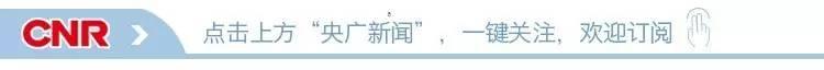 """台风""""玛娃""""已登陆广东,今明两天这些地区将有大到暴雨!"""