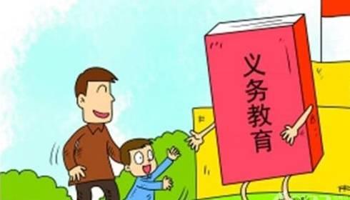 重磅!乌鲁木齐发布加强幼儿园收费管理通知:公