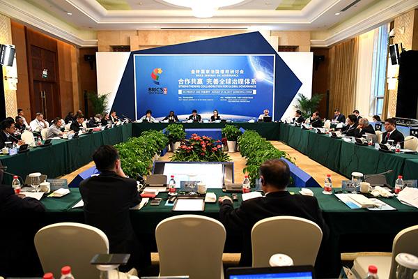 """2017年8月17日,以""""互助共赢,完善全球管理系统""""为主题之金砖国度治国理政钻研会平行集会在福建泉州举行。 视觉中国 图"""