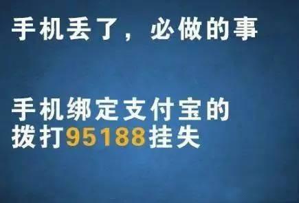 4、微信用户登录110.qq.com冻结账号