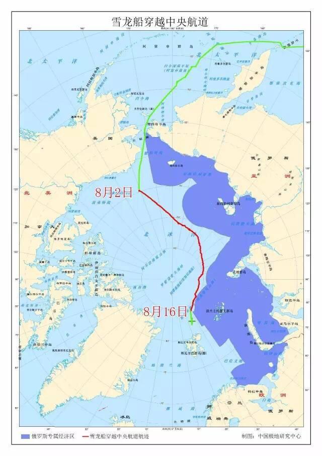 """""""雪龙""""船穿梭北冰洋中心航道飞行道路图(刘健 制图)"""