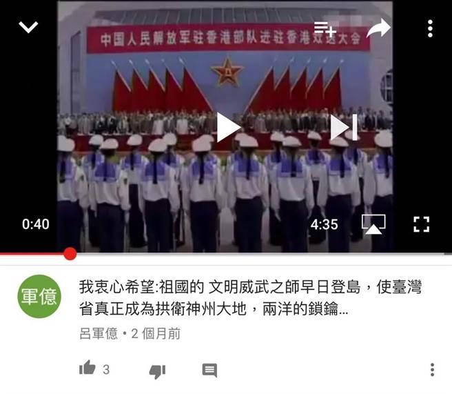 """吕军亿在网络留言表达心声(图片来源:""""中时电子报"""")"""