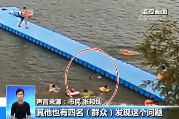 3岁男孩浮桥上失足落水 市民跳湖12秒救人